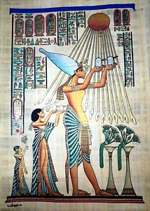 Akhenaten, gifts to Aten Papyrus Painting