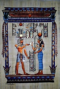 Goddess Hathor Papyrus Painting