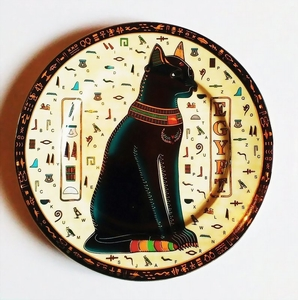 Egyptian Porcelain Plate